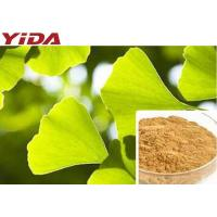 Wholesale Ginkgo Biloba Leaf Extracted Natural Weight Loss Supplements Powder C15H18O8 from china suppliers