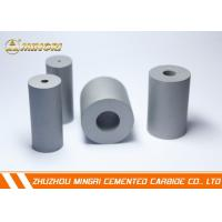 Wholesale Header Dies Blanks Tungsten Carbide Dies HIP Process Homogeneous Property from china suppliers