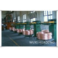 China Copper Rod 8mm Upward Continuous Casting Machine Frequency Cored Melting Holding Furnace wholesale