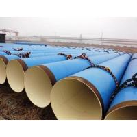 Wholesale Epoxy coating pipes from china suppliers
