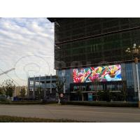 China P25mm Outdoor Transparent HD LED Curtain Display for Commercial Building 1500mm*250mm wholesale