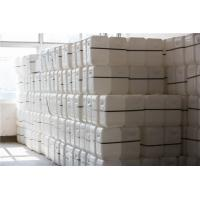 Wholesale MTHPA Epoxy Curing Agents CAS 11070 44 3 41.5% Min Anhydride Content Low Volatility from china suppliers
