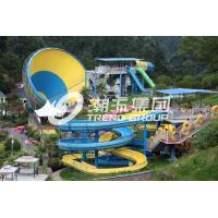 Wholesale Tornado Garden Water Slide With 304 Stainless Steel Screw , 1100 M3 / H Water Supply from china suppliers