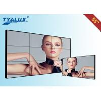 China Seamless LED TV Narrow Bezel Video Wall 4X4 Digital Media Signage 1920X1080P wholesale