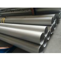 China DIN 1.4541 or TP321 ASTM A312 Welded Stainless Steel Pipe and Tube with SRL , DRL wholesale