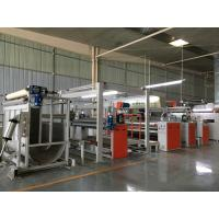Wholesale Textile Digital Printing / Powder Coating Equipment Operation Speed 3 - 18m / Min from china suppliers