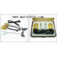 Wholesale T10-back Up Light Hid Kit from china suppliers