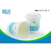 Wholesale Flexo Printed Hot Drink Paper Cups Of Single Wall 300ml Odourless Smell from china suppliers