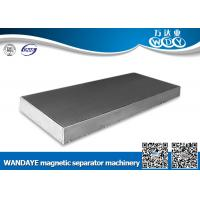 Double Cooling Overband Magnetic Separator Strong Magnet Magnetic Plates / Board