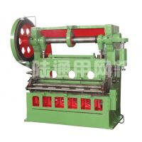 China Light expanded wire mesh machine--JQ25-25 wholesale