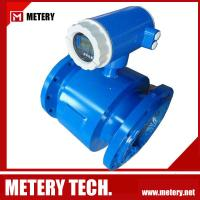 China Magnetic flow meter MT100E series from METERY TECH. wholesale