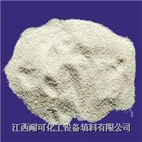 Wholesale Environment products for water treatment Ceramic Filter Grain And Sand from china suppliers