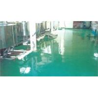 Wholesale Water-based Epoxy Floor from china suppliers