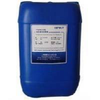 Polycide TM 2100 Antibacterial Agent for Textile