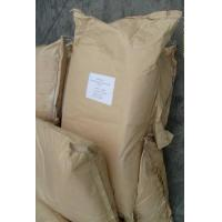 Wholesale Copolymer of Vinyl Chloride and Vinyl Isobutyl Ether from china suppliers
