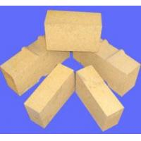 Wholesale High-density High-thermal... Commodity name:High density, high conduction silicon brick from china suppliers