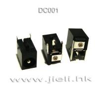 Wholesale HP/Compaq DC Power Jack from china suppliers