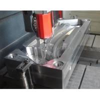 Wholesale Bi-color-Mould  Bi-color-Mould>>Contact Us from china suppliers