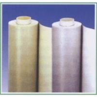 Wholesale PVC waterproofing membrane PVC waterproofing membrane from china suppliers