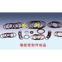 Wholesale Rubber sealants Wind sealing spacer from china suppliers