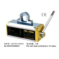 Wholesale PML Permanent magnetic lifter from china suppliers