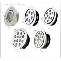 China Dimmable series -3W/6W/9W/12W wholesale