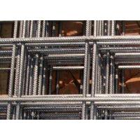 Wholesale Wire Mesh Reinforcement from china suppliers