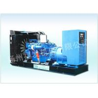 Wholesale Mtu Series from china suppliers