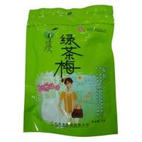 China Description:green tea plum wholesale
