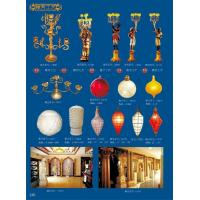 China Brochure Page 121-153 Lighting136 wholesale