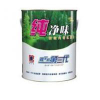 Wholesale Wall Paint from china suppliers