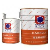 Wholesale Wood Paint from china suppliers