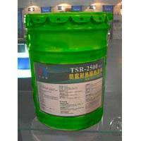 Wholesale Wall Protective Coating from china suppliers