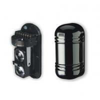 Wholesale Tow beams infrared detector from china suppliers