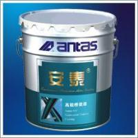 China AT-601 High Energy  Bridge Coating wholesale