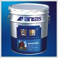 AT-301 Nanometer Color Exterior Wall Coating