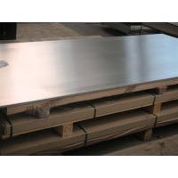 LC4 aluminum alloy sheet