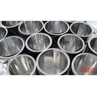 Wholesale Basic Materials from china suppliers