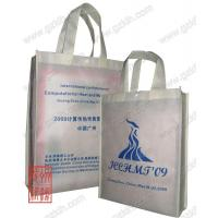 Organ Bags Conference Bags