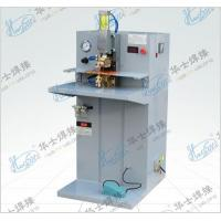 Wholesale Desktop storage spot welding (WL-C-2.5/1000J) from china suppliers