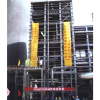 Petroleum and Chemistry Plant Projects Nanjing Chemical Plant