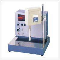 Wholesale Centrifuge Machine Product range :PC-1TL from china suppliers