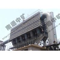 Wholesale PPCA/S Air Case Pulse Bag Filter from china suppliers