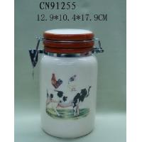 Storage Tank-Cattle (CN91255)