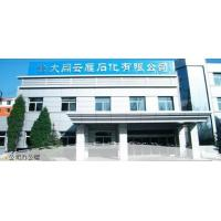 Wholesale Yunyan Petrochemical from china suppliers