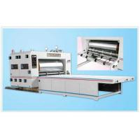 Wholesale SYK 8050 Series of Multi-color Printing Separate Cutting & Creasing Machine from china suppliers