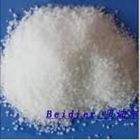 Wholesale Natrii metabisulfis from china suppliers