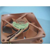 China CASE COOLER EP-8025-3 wholesale