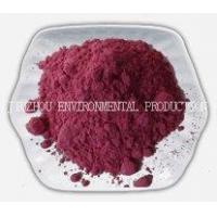 Wholesale Solvent Red NO.49 from china suppliers