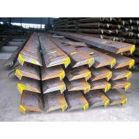 Wholesale Steel plate for shipbuilding from china suppliers